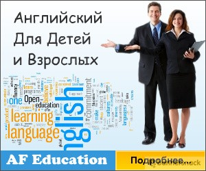 AF-EDUCATION